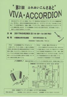31_viva_170416_01_1000.jpg