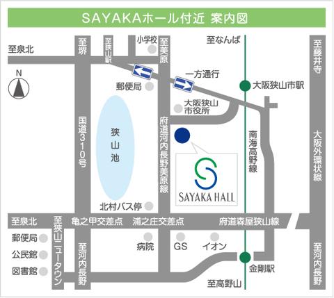 sayaka-hall.jp carmap.jpg