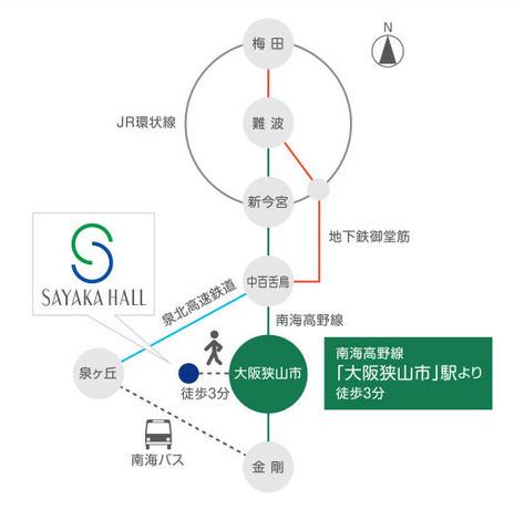 sayaka-hall.jp trainmap.jpg