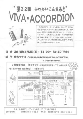 viva32_2_1000.jpg